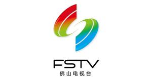 佛山电视台-赛能客户