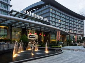 广州白云机场铂尔曼大酒店UPS优化方案