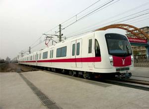 广州地铁3号线不间断电源方案