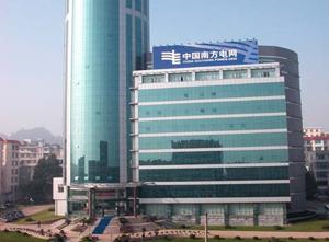 中国南方电网UPS优化方案