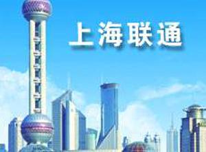 赛能UPS刀片级高密,匹配上海联通IDC业务高密化