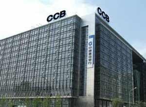中国建设银行智利分行网络能源机房方案